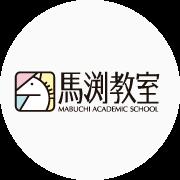 馬渕教室 ロゴ