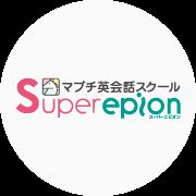 スーパーエピオン ロゴ