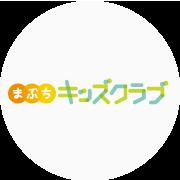 キッズクラブ ロゴ