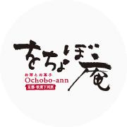 をちょぼ庵ロゴ