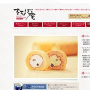をちょぼ庵WEB