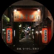 誠太郎WEB