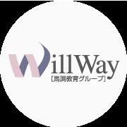 ウィルウェイ ロゴ